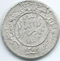 "Yemen - Mutawakkilite - Ahmad - ½ Riyal - AH1372 (1953) - KMY16.1 - ""Sana"" Under Date - Yémen"