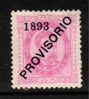 PORTUGAL 1883 20r Red Provisorio SG 304 HM ZZ148 - 1862-1884 : D.Luiz I