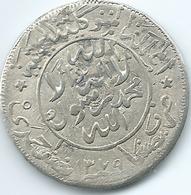 Yemen - Mutawakkilite - Ahmad - ½ Riyal - AH1379 (1960) - KMY16.2 - Yémen