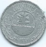 Yemen - Mutawakkilite - Ahmad - 1/80 Riyal - AH1367 (1948) - KMY18 - Aluminium; Circulation Release 1956 - Yémen