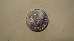 MONNAIE ETATS DE L'AFRIQUE CENTRALE 1 FRANC 2006 - Monedas