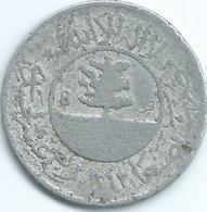 Yemen - Mutawakkilite - Ahmad - 1/40 Riyal - AH1367 (1948) - KMY19 - Aluminium; Circulation Release 1956 - Yémen