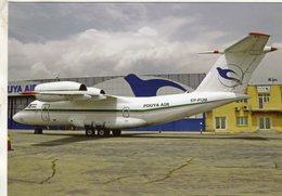 Pouya Air   -  AN-74   -  EP-PUM  C/n 3654 At Tehran 2017  -  CPM - 1946-....: Moderne