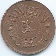 Yemen - Arab Republic - 1 Buqsha (1/40 Riyal) - AH1382 (1963) - Bronze Variation - KMY22 - AUNC - Yemen