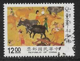 China, Scott # 2749 Used Childrens Drawing, Cattle, 1990 - Chine