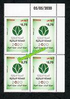 2020 - Tunisie- Tunisia- Année Internationale De La Santé Des Végétaux- Bloc De 4- Complete Set 1v. MNH** Coin Daté - Tunesië (1956-...)