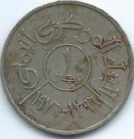 Yemen - Arab Republic - AH1396 (1976) - 1 Rial - KMY42 - Yémen
