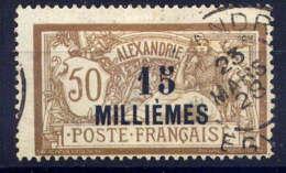 ALEXANDRIE  - 57° - TYPE MERSON - Alexandrie (1899-1931)