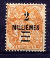 ALEXANDRIE  - 65* - TYPE BLANC - Alexandria (1899-1931)