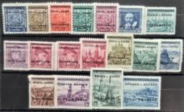 BOHEMIA-MORAVIA 1939 - MLH - Mi 1-14, 16-19 - Bezetting 1938-45