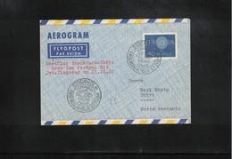 Sweden 1960 SAS First Regular Polar Jet Flight Stockholm - Tokyo Via Nordpol - Suède