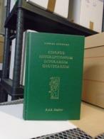 CORPUS INSCRIPTIONUM INSULARUM CELTICARUM VOLUME 1  1996  R. A. S. MACALISTER - Archeology