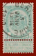 """COB N° 56 - Belle Oblitération """"CERFONTAINE"""" - 1893-1900 Schmaler Bart"""