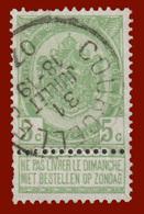 """COB N° 56 - Belle Oblitération """"COURCELLES"""" - 1893-1900 Schmaler Bart"""