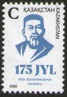 Kazakhstan 2020. Definitive Issue. Persons. Abay Kunanbayev. Poet, Composer, Educator, Thinker, Public Figure, MNH** - Kazakhstan