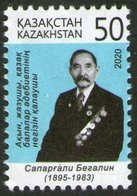 Kazakhstan 2020. Definitive Issue. Persons. Y. Begalin. Writer. MNH** - Kazakhstan