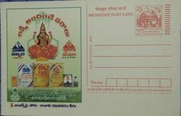 Religion, Hindu, Hinduism, Goddess, Fertilizer, Agriculture, Lotus, Flower, Meghdoot, Postal Stationery, India, - Hinduism