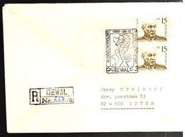 31942 - IV OGOLNOPOLSKI 88 - 1944-.... Republik