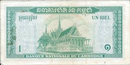 CAMBODGE   - 1  Riel   Nd(1972)   -    Cambodia - Cambodia