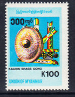 2000 Myanmar Burma Gong Musical Instrument K100 Definitive Complete Set Of 1 MNH - Myanmar (Burma 1948-...)