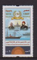 Egypte - Egypt (2019) - Set - /  France Joint Issue - Suez Channel - Ships - Bateaux - Schiffe - Emissioni Congiunte