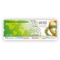 Portugal ** & AICEP 30 Years, World Portuguese Language Day 2020 (9741) - Idioma