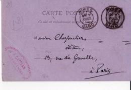 NIMES GARD, Daguin R84m-A1 1889 (dreyfus NIM101) Entier Postal Sage 10c N° 89 CP 2 - Marcophilie (Lettres)