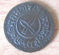 Népal - Monnaie 1 Paisa 1982 (1925) - Règne De Tribhuvana Bir Bikram - TTB - Nepal