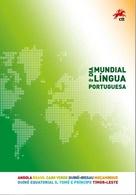 Portugal & PGS AICEP 30 Years, World Portuguese Language Day 2020 (9744) - Idioma