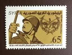 Syria 1985 Army Day MNH - Syrië