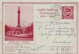 DDX 126 - Carte Illustrée Képi 1 F ROESELARE 1930 Vers SARATOW Russie - Expéditeur Philippi , Percepteur Des Postes - Enteros Postales