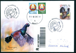 Belarus 2020 Bird Of The Year Western Capercaillie Birds Fauna FDC _R - Bielorrusia