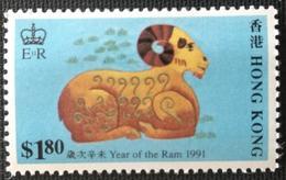 140. HONG KONG 1991 ($1.80) STAMP YEAR OF THE RAM . MNH - Hong Kong (...-1997)