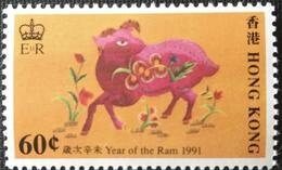 140. HONG KONG 1991 (60C) STAMP YEAR OF THE RAM . MNH - Hong Kong (...-1997)