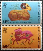 140. HONG KONG 1991 SETENANT  STAMP YEAR OF THE RAM . MNH - Hong Kong (...-1997)