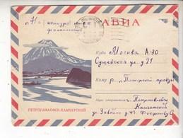 USSR Russia 1965 AVIA. Petropavlovsk-Kamchatsky - Storia Postale