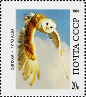 USSR Essay?? -  OWL – TYTO ALBA   -1 Stamp - Hiboux & Chouettes