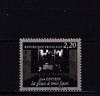 FRANCE 1986 OBLITERES : Y/T N° 2438 - Usati