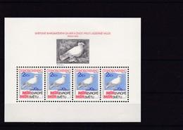 Tschechoslowakei / CSSR / 1983 Klein - Block.** Zum. 2618 ( 4x Nr. 2617 ) - Blocks & Sheetlets