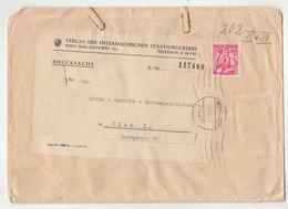 Verlag Der Österreichischen Staatsdruckerei Letter Cover Posted 1954 B200520 - 1945-.... 2nd Republic