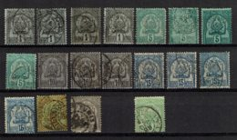 Tunisie - 1888-1893 - 18 Timbres Série Armoiries Yvert N° 9-11-12-14-15-16-22 - Used Stamps