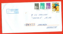 France 2000. The Envelope  Passed The Mail. Stamp's Day. - Stamp's Day