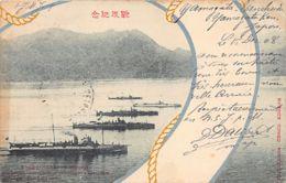 Japan - Russo Japanese War - Japanese Torpedo Boast - Japan