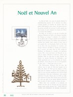 Exemplaire N°001 Feuillet Tirage Limité 500 Exemplaires Frappe Or Fin 23 Carats 2237 Noël Et Nouvel An Sapin Gilly - Feuillets