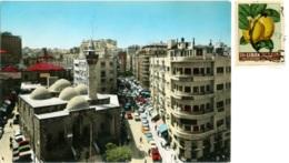 LIBAN  LEBANON  BEIRUT  Maarad Street  The Mosque  Mosquée   Nice Stamp - Libanon