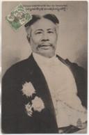 Cambodge  Majesté SISOWATH Roi Du Cambodge - Cambodge