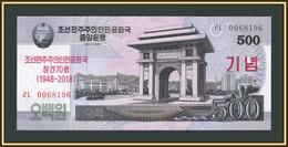 North Korea 500 Won 2018 P-CS22a UNC - Korea, Noord