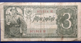 1938 RUSSIA  EX - USSR  - 3 ROUBLES SOLDIER - MILITARIA   Circulated - Russie
