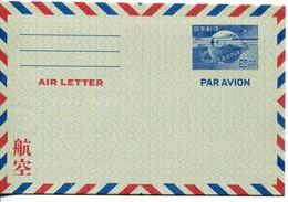 Japan Mi# ? Aerogram - UPU 1949 - Interi Postali
