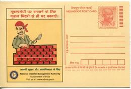 India  Mi# ? Ungebraucht - Gandhi - Inland Letter Cards
